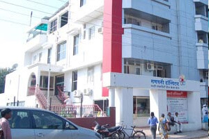 Ganpati Hospital Jalgaon